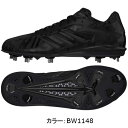 アディダス(adidas) アディゼロ T3 LOW 野球用 金具スパイク (18SS) CDN15-BW1148【特価シューズ】