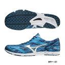 ミズノ(mizuno) ウエーブエキデン 12 WAVE EKIDEN 12 シューズ ユニセックス (18aw) ブルー×ホワイト u1gd182001