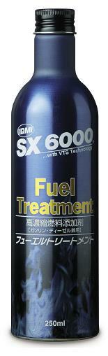 QMI ソブリン SX-6000シリーズ フューエルトリートメント 250ML SX8-F250
