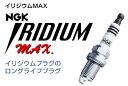 【あす楽対応】 NGK イリジウムMAXプラグ BKR6EIX-P