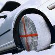 【あす楽対応】 オートソック(AutoSock)適合サイズ:145/80R13・155/65R14・165/55R14・165/55R15 緊急用タイヤ滑り止め 「軽自動車専用」 スタンダードシリーズ Y-13