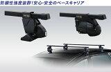 【あす楽対応】 TERZO BASE CARRIER 車種別専用セット CX-5 KEEAW・KEEFW・KE2AW・KE2FW 24/2〜  EF-DRX+EB2+DR17