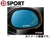 D-SPORT エクステリア シーケンシャルウインカーミラー ダイハツ コペン LA400K 14.06〜 87901-A080 *D-SPORT*