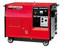 ホンダ汎用製品 発電機 三相発電機 防音型 交流 単相 100V-500VA 三相 200V-4kVA 60Hz専用 EXT4000K2-N1