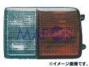 補修用テールランプユニット スズキ エブリィバン マツダ スクラムバン 右 CGC-41235 TL626R *エレクトリカル*