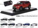 マツダコレクション モデルカー 1/43 CX-3 2015 マツダ専用パッケージ仕様 セラミックメタリック 38BM99640H *マツダコレクション*