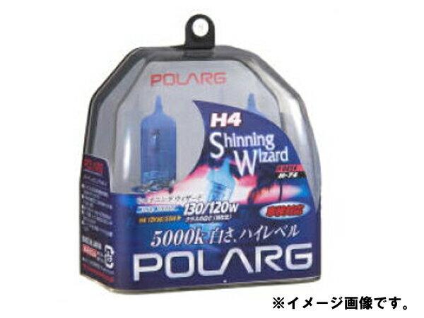 POLARG ポラーグ ハロゲンバルブ シャイニングウイザード H11 12V55W 5000K P0858 *バルブ*