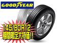 【4本セット送料無料!】タイヤ グッドイヤー 12インチ 145/80R12 GT-080 *タイヤ*