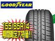 【期間限定価格】タイヤ グッドイヤー 14インチ 155/65R14 E-Grip ECO EG01 *タイヤ*