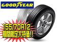 【4本セット送料無料!】タイヤ グッドイヤー 12インチ 155/70R12 GT-Hybrid ECO Edition *タイヤ*