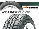 タイヤ ハンコック 12インチ 155/80R12 OPTIMO K715 *タイヤ*