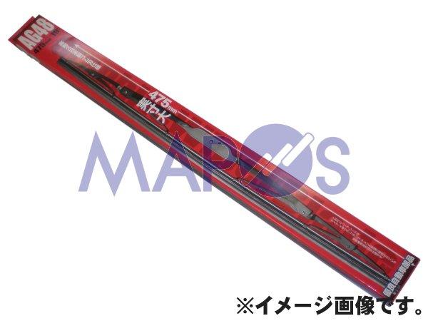 ワイパーブレード グラファイトワイパー 三田 3...の商品画像