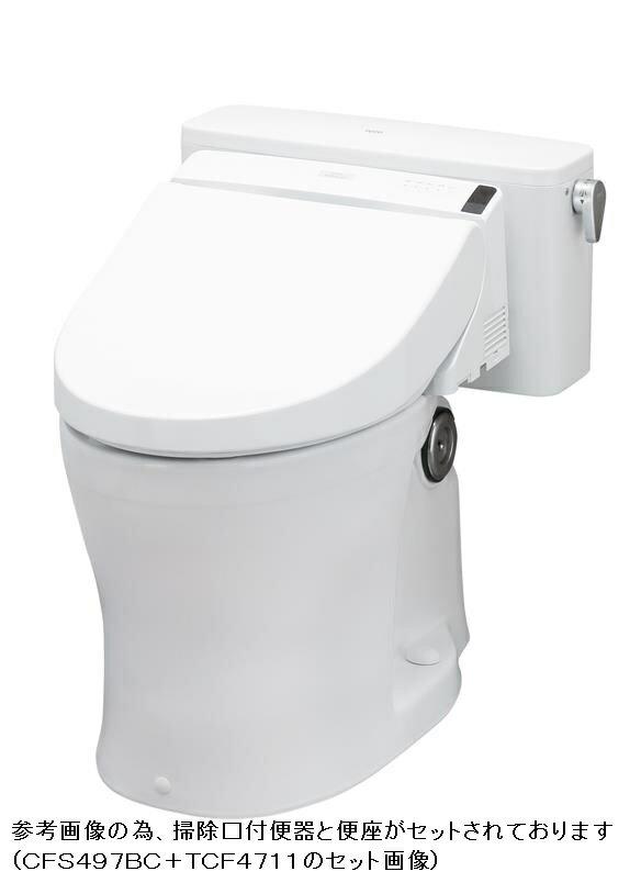 【直送便送料無料】TOTOパブリックコンパクト便器(フラッシュタンク式) CFS497BYC床排水・排水心255mm・掃除口付(向かって右)きご利用の場合は、宅配便(送料3,240円)となります。 便座、アクセサリーは含まず(便器、排水ソケットのみ)
