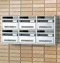 LIXILBL認定品 郵便受箱BL-AM-DB6AM型(横型)6戸用注:写真はBL-AM-DB6(6戸用・ダイヤル錠タイプ)屋内設置型・前入前出式・A4標準化対...