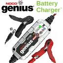 【数量限定大特価!】NOCO(ノコ) バッテリーチャージャー...