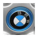 BMW純正 ホイールセンターキャップ(ブルーリングタイプ)(56mm)(1個)