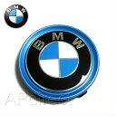 BMW純正 ホイールセンターキャップ(ブルーリングタイプ)(68mm)(1個)
