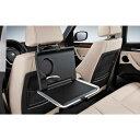 BMW トラベル&コンフォート・システム ホールディング・テーブル