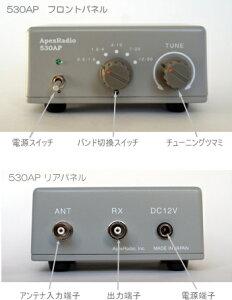 ApexRadio_530AP_�����ƥ��֥ץꥻ�쥯����