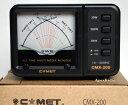 パワーメーター(SWR計) コメット CMX-200 1.8〜200MHz (CMX200)(COMET) アマチュア無線