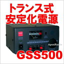 安定化電源 直流 第一電波工業 GSS500 (GSS-500) (リニアシリーズ式 DC13.8V / 5A) アマチュア無線