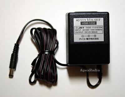 AC アダプタ VSM-1232 トランス式 DC12V 300mA ((VSM1232) (アイコー電子製)