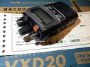 VXD-20 デジタル簡易無線 スタンダード 携帯型デジタル簡易無線機  (ハイパワー) (防災) (VXD20) トランシーバー