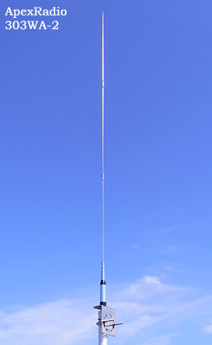 ApexRadio 303WA-2 長中短波受信用アンテナ AM