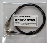 BNCP-1M2VX 接続用同軸ケーブル(BNCP-BNCP 1m)