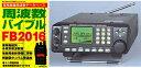 エーオーアール AR8600 MARK2デスクトップ 受信機 (AOR) (周波数バイブル2016 付属)(AR8600MK2) レシーバー