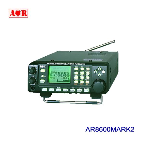 広帯域受信機 AR8600 MARK2 デスクトップ レシーバー エーオーアール (AOR)(AR8600MK2)(AR-8600) 航空無線 アマチュア無線