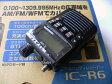 IC-R6 広帯域 受信機  アイコム ハンディ レシーバー (ICR6)
