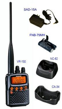 VR-150 広帯域 受信機 スタンダード ハンディ レシーバー (VR150) (オプション4点付)