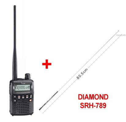 IC-R6 + SRH789 アイコム 広帯域受信 +ロッドアンテナセット  (ICR6 + SRH-789) レシーバー