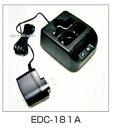 樂天商城 - アルインコ DJ-P222用 シングル充電器セット EDC-181A (EDC181A)