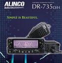 DR-735D アマチュア無線機 モービル アルインコ ツインバンドTRX (20W) (DR735D) 広帯域受信対応