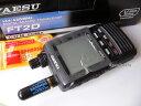 【セット】FT2D + SRH805S アマチュア無線機+ミニアンテナ セット ヤエス 2バンドハンディ デジタル/アナログ (C4FM FDMA) (FT-2D) (YAESU)
