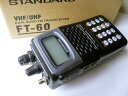 FT-60 アマチュア無線機 ヤエス デュアルバンドハンディ (FT60)