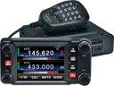 FTM-400XD モービルトランシーバー ヤエス 2バンド C4FM FDMA/FM FTM400XD (20W) アマチュア無線 広帯域受信