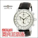 【送料無料】ZEPPELIN ツェッペリンスペシャルエディション100 Years 7680-1N メンズ 腕時計 5気圧防水 国内正規品 メーカー保証付き