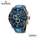【送料無料】【国内正規品】EDOX エドックス10221-357RBU3-BUIR3-D 腕時計 メンズ 男性用腕時計 ウォッチ WATCH 高級 スタイリッシュ ビジネス ファッション ご褒美 雑誌 Safari