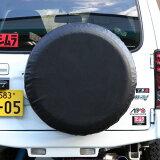 【アピオ ジムニー パーツ】アピオスペアタイヤカバー 黒無地 タイヤサイズ 175/80R16用