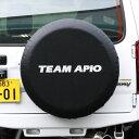 【アピオ ジムニー パーツ】アピオスペアタイヤカバー TEAM APIO タイヤサイズ 175/80R16用