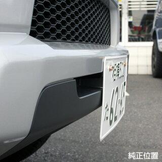 【アピオジムニーパーツ】ジムニーシエラJB43純正バンパー用ナンバープレート75mmアッププレート(ナンバーアップステー)