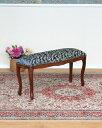クラシカルな布地が素敵なイタリア製2Pベンチ(ブルー) スリム 玄関 椅子 ヨーロピアン リビング 布張り お洒落 便利 猫脚 彫り インテリア 高級 エレガント
