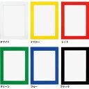 木製パネル フレーム 額/フラットパネル ポスターサイズ(600×800mm)