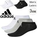 ソックス 靴下 メンズ レディース アディダス adidas BASIC 3P アンクルソックス スポーツソックス 3足セット ワンポイント...