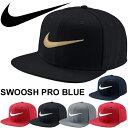 キャップ 帽子/ナイキ NIKE スウォッシュ ロゴ メンズ レディース SWOOSH PRO BLUE スポーツ カジュアル アクセサリー ストリート CAP/..