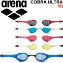 スイミング ゴーグル ミラータイプ アリーナ arena COBRA ULTRA レーシング用 FINA承認 メンズ レディース くもり止め スイムグラス クッションタイプ 水泳 競泳 水球 水中メガネ 日本製/AGL-170【取寄】