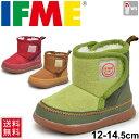 子供靴 ベビーブーツ ウィンターブーツ シューズ 男の子 女の子/イフミー IFME 防寒靴 ベビー...